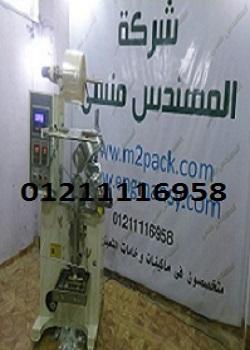 ماكينة تعبئة اقراص بنظام العد902