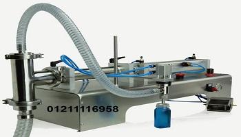 ماكينة تعبئة السوائل موديل 403
