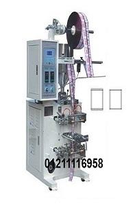 ماكينة تعبئة السوائل والسوائل اللزجة في اكياس موديل 505