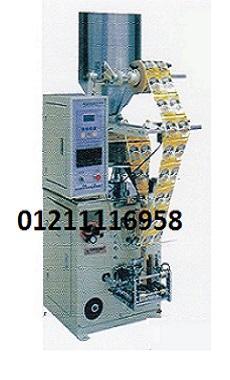 ماكينة تعبئة حبوب حتي 250 جم موديل 905