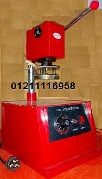 ماكينة لحام الطبات الحرارية مكبس احمر موديل 224