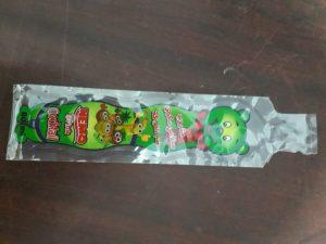 دبدبوب اخضر من شركة المهندس منسي